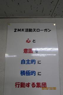 IMG_2346[1].JPG