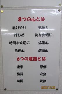 IMG_2347[1].JPG