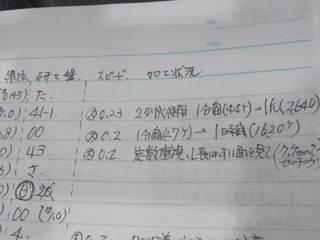 IMG_5690[1].JPG