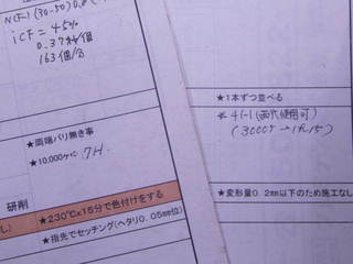 IMG_5691[1].JPG
